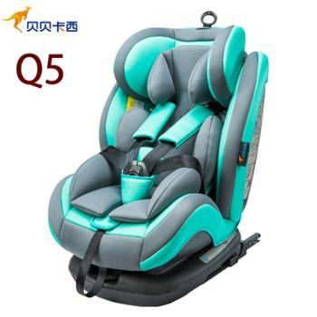 贝贝卡西儿童安全座椅汽车用车载0-4-3-12岁宝宝婴儿坐椅简易可躺