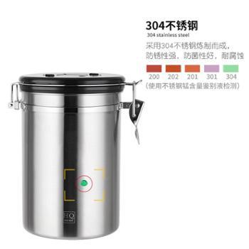304不锈钢密封罐咖啡豆储物罐五谷杂粮储藏罐干货保鲜防潮茶叶罐