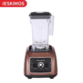 沙冰机商用奶茶店刨冰碎冰冰沙机榨汁机五谷豆浆机果汁搅拌料理机