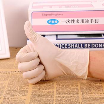 瑞加耐一次性乳胶手套无粉胶皮手套牙科检查家用防护食品级美容