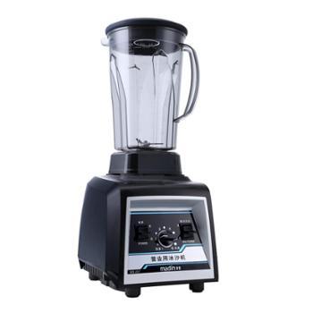 麦登沙冰机商用207冰沙机奶茶店商用刨冰碎冰榨汁机绵绵冰搅拌机