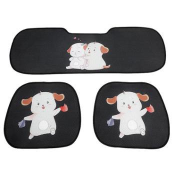 汽车坐垫夏季卡通座垫单片无靠背冰丝凉垫三件套四季通用可爱车垫