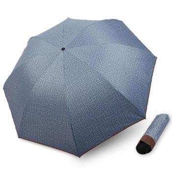 天堂伞大号男女三折叠晴雨伞双人防紫外线遮阳防晒太阳伞加固两用十骨