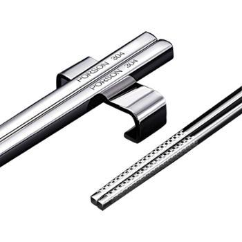 德国PORSON304不锈钢筷子家用防滑中式方形银铁筷子家庭套装10双