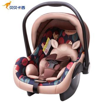贝卡西提篮式汽车婴儿安全座椅0-15个月新生儿宝宝车载家用摇篮