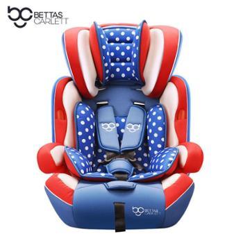 儿童安全座椅汽车用9个月-12岁便携式简易婴儿宝宝车载通用坐椅