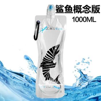 驼猿蛇100%不含BPA旅游运动塑料折叠户外饮水袋热水袋