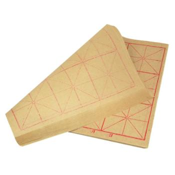 一得阁墨汁加厚米字格毛边纸60张竹浆毛边纸半手工书法专用毛笔字纸宣纸书法专用纸半生半熟