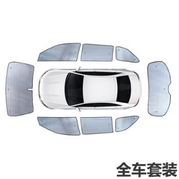 汽车遮阳挡专车专用车窗遮阳帘加厚夏季防晒隔热遮阳板车窗挡前挡