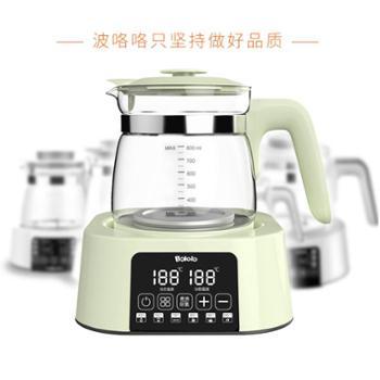 波咯咯智能婴儿调奶器温奶器冲奶器自动恒温器恒温水壶暖奶器