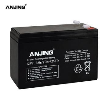 12V7AH蓄电池12V8AH门禁后备电源备用UPS电池12伏7安电瓶7.2AH