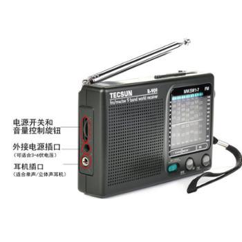 Tecsun/德生 R-909老年人收音机全波段便携式fm调频广播半导体 老人随身听播放机迷你微型小型复古交直流两用
