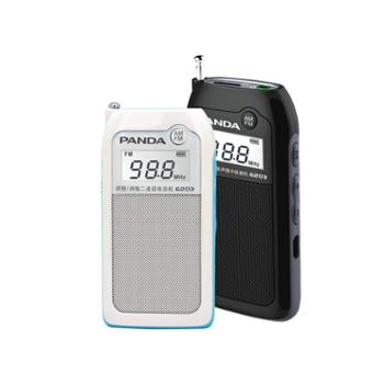 PANDA/熊猫6203迷你小收音机新款充电袖珍插卡fm调频广播半导体老人随身听便携式老年人MP3播放机小型播放器