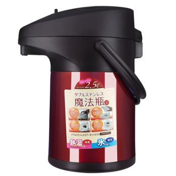 LB304不锈钢内胆保温壶热水瓶开水壶家用大容量暖壶保温瓶2.5L