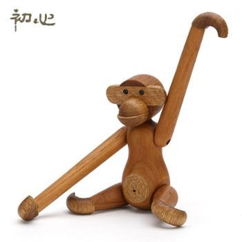 初心北欧风格丹麦猴子木制手工创意设计摆件木偶猴子工艺装饰品