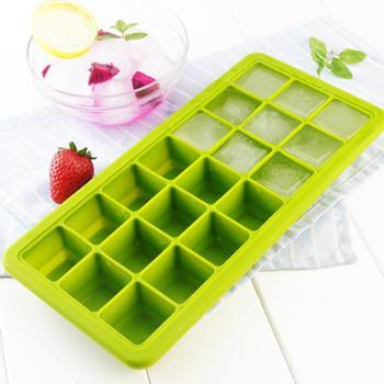 英国酷易冰块盒制冰盒冻冰块模具硅胶冰格家用带盖冷冻盒辅食盒