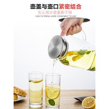 天喜冷水壶玻璃耐热高温家用凉水壶凉白开水杯茶壶套装扎壶大容量