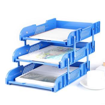 创易文件盘多层置物架子资料夹栏简易桌面收纳框档案盒办公用品书立架筐伸拉文件座三层篮文具