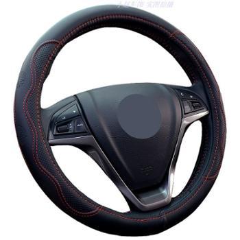 汽车方向盘套冰丝夏季四季通用千款车型可用汽车把套饰品汽车用品