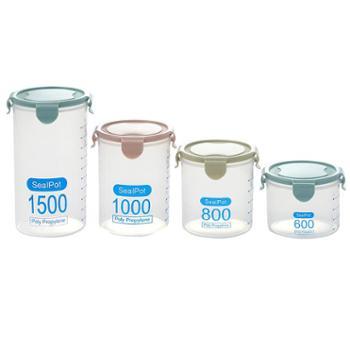 珍贡 厨房塑料保鲜密封罐五食储存储物收纳