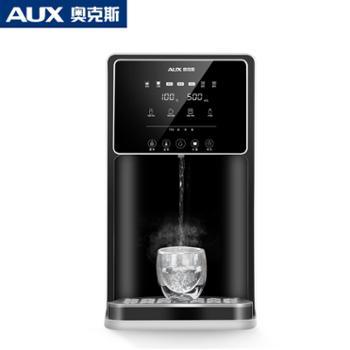 AUX/奥克斯净水器家用直饮加热一体机台式免安装反渗透饮水机