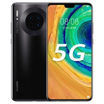Huawei/华为Mate 30 (5G)麒麟990超感光徕卡三摄5G芯片智能手机mate305g