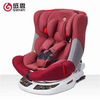 感恩儿童安全座椅360度旋转0-4-6-12岁汽车用车载座椅isofix盖亚