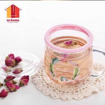 【佳博利】sohome耐热玻璃花茶杯350ml450ml500ml办公水杯茶杯带把盖过滤茶水分离泡茶杯C773-35C786-45C502-50