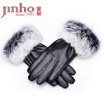 金猴 Jinho女士长兔毛 绵羊皮淑女手套 保暖触屏真皮手套SKQJS003