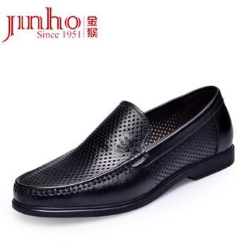 金猴 Jinho 商务休闲舒适套脚镂空透气男凉鞋 夏季男皮鞋 Q38020A
