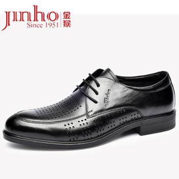 金猴jinho头层牛皮男士商务休闲凉鞋真皮男士清凉洞洞鞋Q35058A/B
