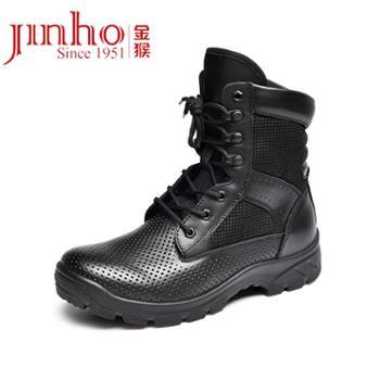 金猴户外战术作战靴轻便透气防滑战术靴07作训靴SQ35098A
