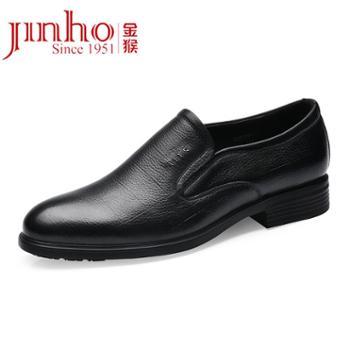 金猴皮鞋男日常英伦风套脚男鞋新款春秋季通勤鞋子商务正装鞋SQ25378A