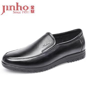 金猴商务休闲都市潮流简约套脚牛皮男士皮鞋Q20040A/Q35018
