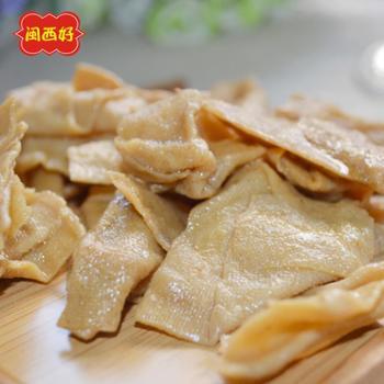 豆腐干闽西好营养健康休闲零食年货必备长汀豆腐干礼包装500g