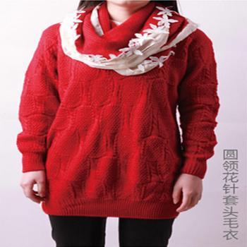 广州城市记号女款红色套头毛衣
