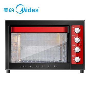 美的(Midea) T3-L383B红色 电烤箱 38L 旋转烤叉 热风对流 发酵 上下管独立控温