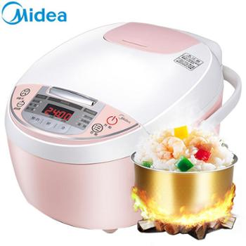 美的(Midea)WFS3018Q智能可预约电饭煲3升3L粉色
