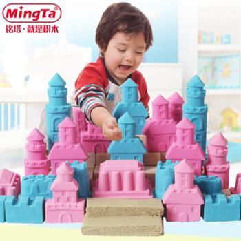 铭塔太空玩具沙子套装儿童魔力宝宝粘土散沙安全无毒女孩橡皮彩泥