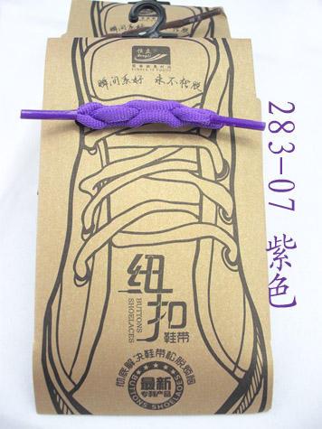 恒立鞋带工厂成人鞋带纽扣鞋带最新产品运动休闲鞋带可批发
