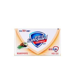 舒肤佳椰油精华呵护型香皂(盒装125克)