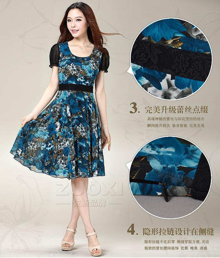 2013夏季 蕾丝雪纺连衣裙短袖裙子,善融商务个人商城.