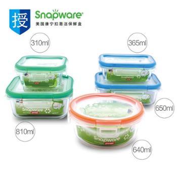 康宁VISIONS SW-EC1503易洁保鲜盒(五件套)