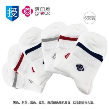 洁丽雅简约休闲男袜G5737(3挂6双)