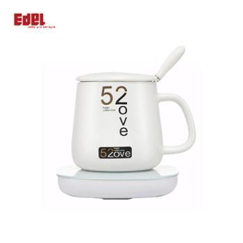 宜阁(Edei)玻璃底座55度恒温陶瓷电热杯300ml