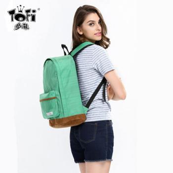 日韩学院风文艺范双肩包 男女学生书包 简约轻质运动旅行包