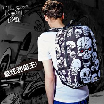 多菲欧美潮牌骷髅头创意双肩包男初高中学生书包电脑背包旅行包
