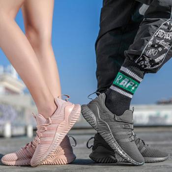 新款英伦潮鞋经典百搭男女运动休闲鞋 飞织情侣鞋 1870