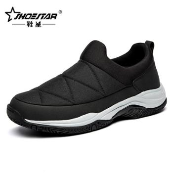 韩版潮流加厚保暖舒适运动休闲鞋男女情侣鞋亲子鞋 SNT0081