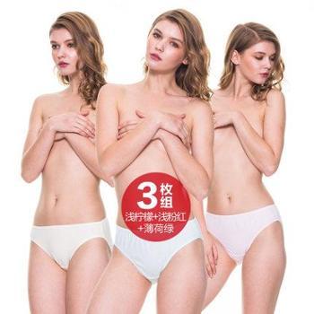 三枪内裤 3条装 女士纯棉宽松修身柔软舒适透气三角裤 40458B0